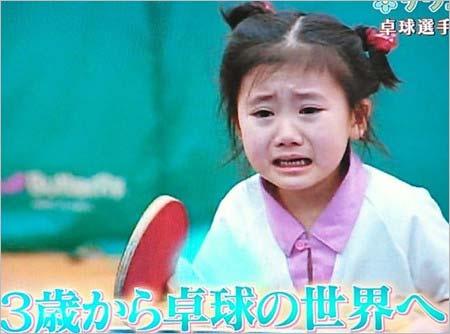 泣き虫愛ちゃん