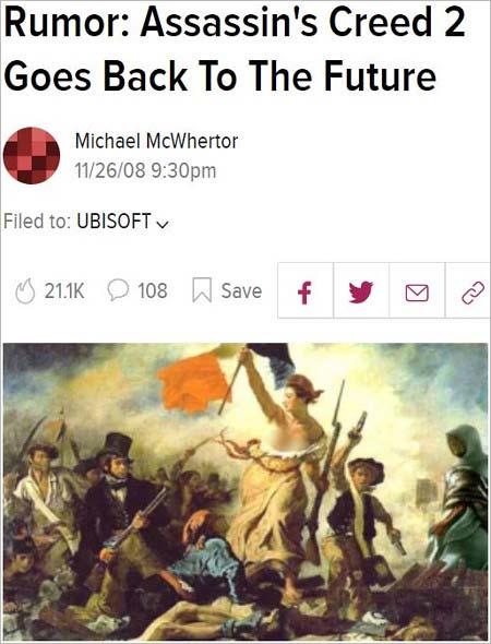 『民衆を導く自由の女神』コラ画像掲載の海外サイト