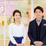 『NHKニュース おはよう日本』