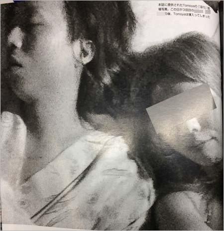 ワンオクTomoyaフライデーの未成年淫行スキャンダル・証拠ベッド写真