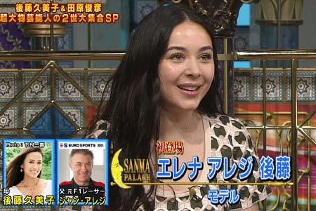 後藤久美子の娘・エレナ『踊る!さんま御殿!!』出演