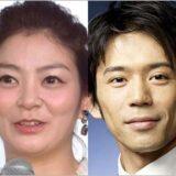 田畑智子と岡田義徳