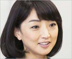 岩崎恭子(いわさききょうこ)