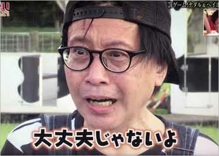 ガキ使・ヘイポーこと斉藤敏豪