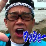 お祭り男・宮川大輔