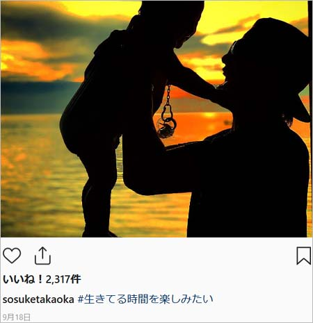 高岡蒼佑のインスタグラム子供の写真2枚目