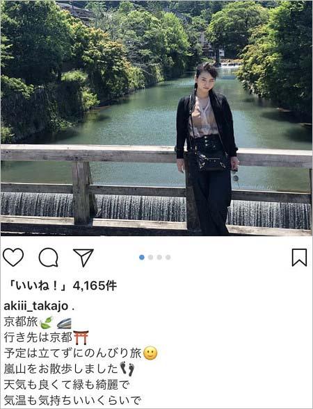 高城亜樹の京都旅行報告