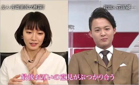 おしゃれイズム出演の花田優一