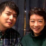 生野陽子&中村光宏