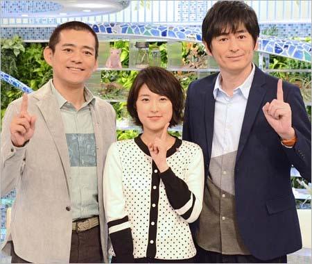 あさイチ出演の華大と近江友里恵アナ