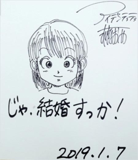 アイデンティティ田島直弥の妻の似顔絵
