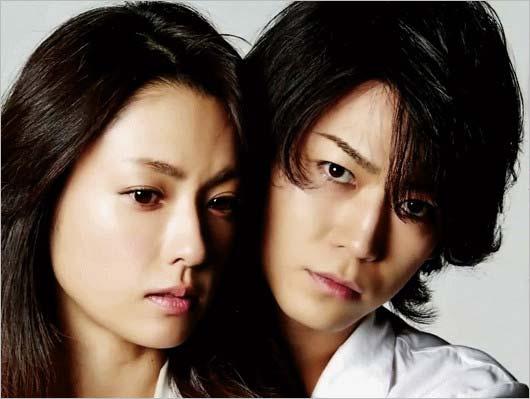 深田恭子&亀梨和也