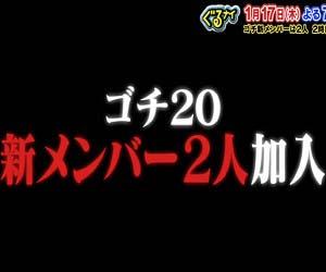ゴチ20新メンバー2人