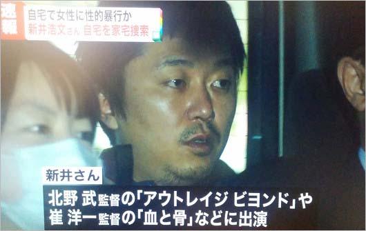 アウトレイジ出演俳優・新井浩文