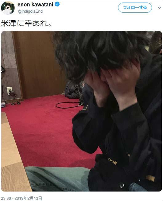 川谷絵音の米津玄師に幸あれツイート画像