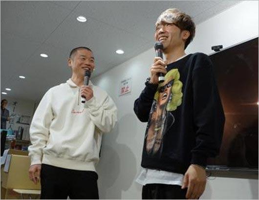 アキナ秋山賢太がファンに結婚報告