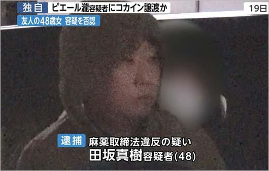 田坂真樹容疑者の逮捕報道写真1枚目