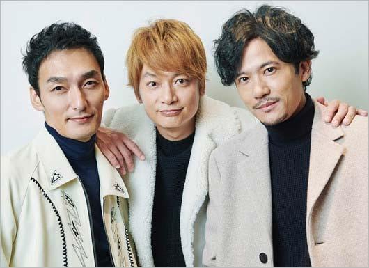 草彅剛・香取慎吾・稲垣吾郎