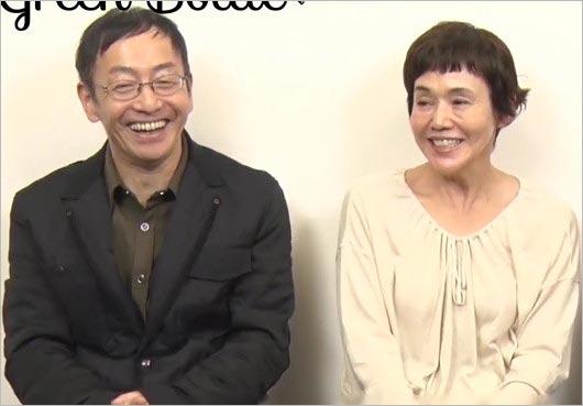 大竹しのぶと元カレ・野田秀樹