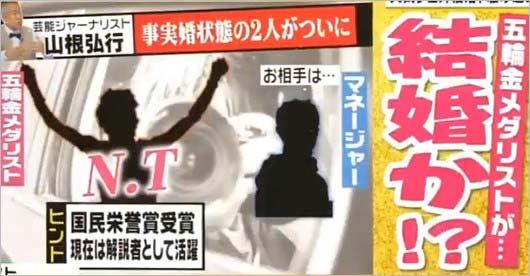 女子マラソン金メダリストN・Tと男性マネージャー結婚情報、直撃LIVE グッディ!イニシャルトーク
