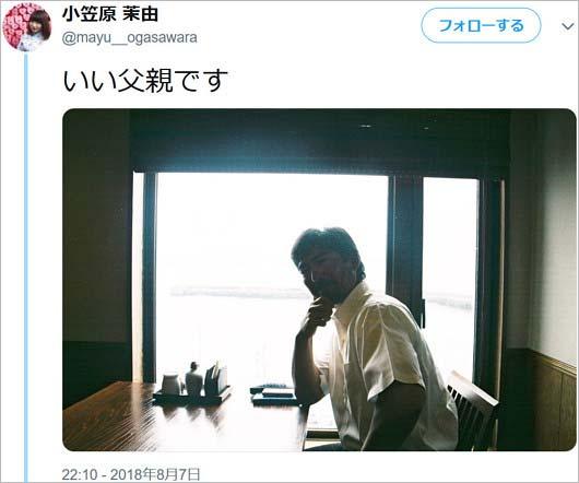 小笠原道大の娘・小笠原茉由のツイート画像