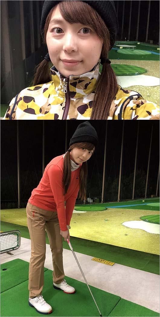 大山亜由美選手のブログ画像