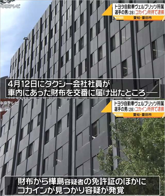 樺島亮太容疑者の逮捕報道画像2枚目