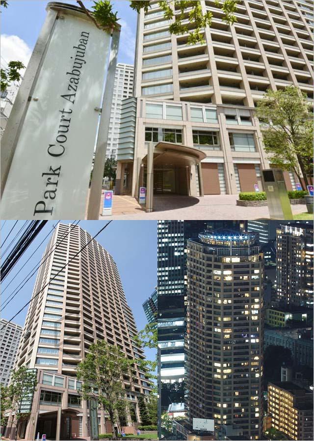二宮和也の元自宅マンション「パークコート麻布十番ザ・タワー」