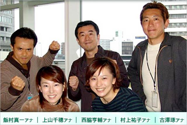 元テレビ朝日アナウンサー西脇亨輔弁護士や村上祐子記者らの画像