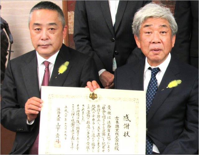 吉本興業の岡本昭彦社長&大崎洋会長