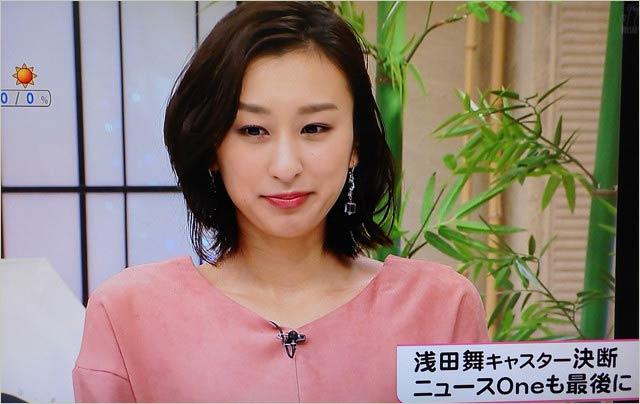 浅田舞『ニュースOne』降板