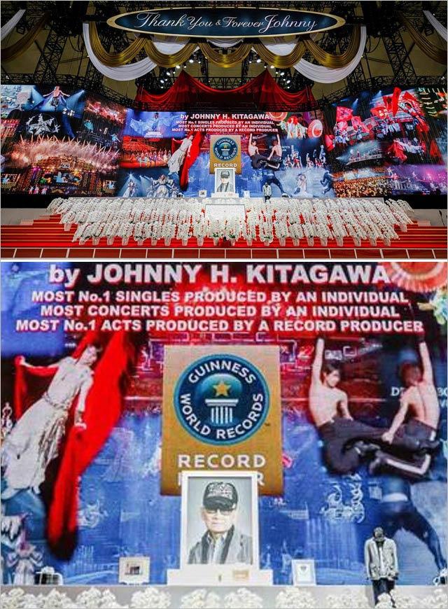 ジャニー喜多川社長のお別れ会祭壇