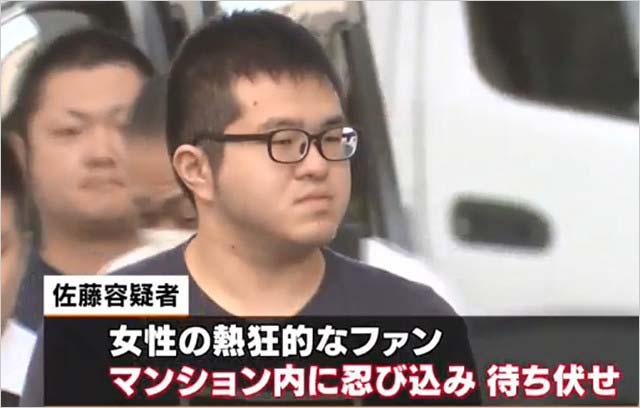 松岡笑南の熱狂的ファン逮捕報道画像