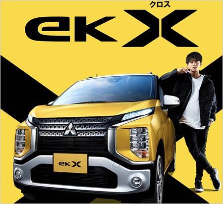 竹内涼真が出演の車のCM「三菱 ekクロス」の画像