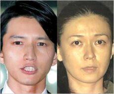 田口淳之介被告&恋人・小嶺麗奈被告