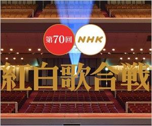 第70回NHK紅白歌合戦2019
