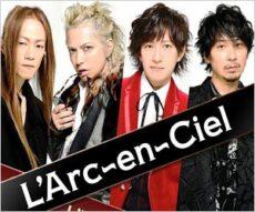 ラルクアンシエルのメンバー画像