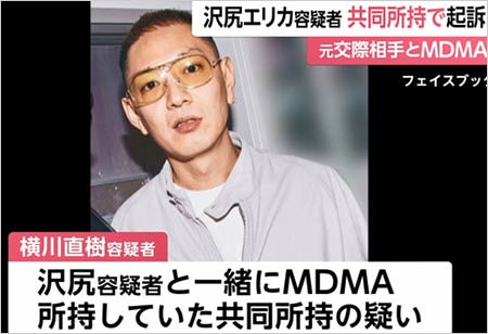 沢尻エリカの恋人・横川直樹容疑者(NAOKI)