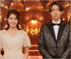 FNS歌謡祭2019司会の相葉雅紀&永島優美アナウンサー