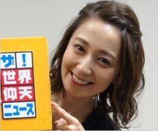 日テレ久野静香アナウンサー『ザ!世界仰天ニュース』アシスタント