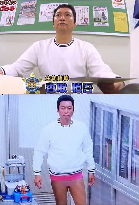 香取慎吾『絶対に笑ってはいけない青春ハイスクール24時!』出演シーン