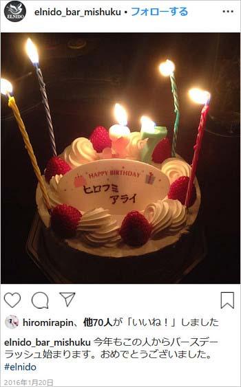降谷建志のバー『ELNIDO』新井浩文の誕生日パーティー画像
