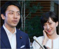 小泉進次郎と滝クリ