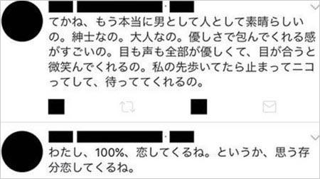 唐田えりかTwitter裏垢、東出昌大と交際宣言