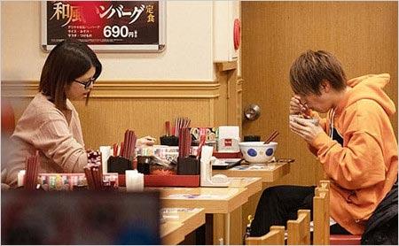 坂口杏里と元関西ジャニーズ千葉良祐(古賀良祐)なか卯デート写真