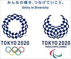 東京オリンピック・パラリンピックのロゴ・メッセージ