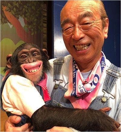 志村けんとチンパンジー・プリンちゃん