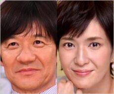 内村光良と妻の徳永有美アナウンサー