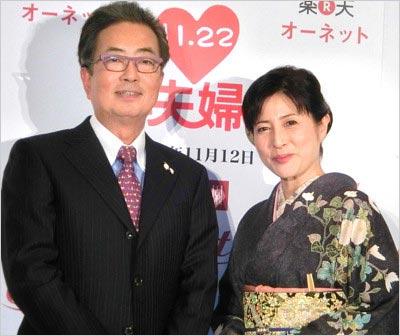 大和田獏と岡江久美子