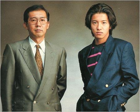 木村拓哉と父親・木村秀夫